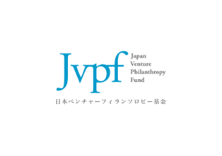 Investment in AsMama, Inc. by Japan Venture Philanthropy Fund (JVPF)