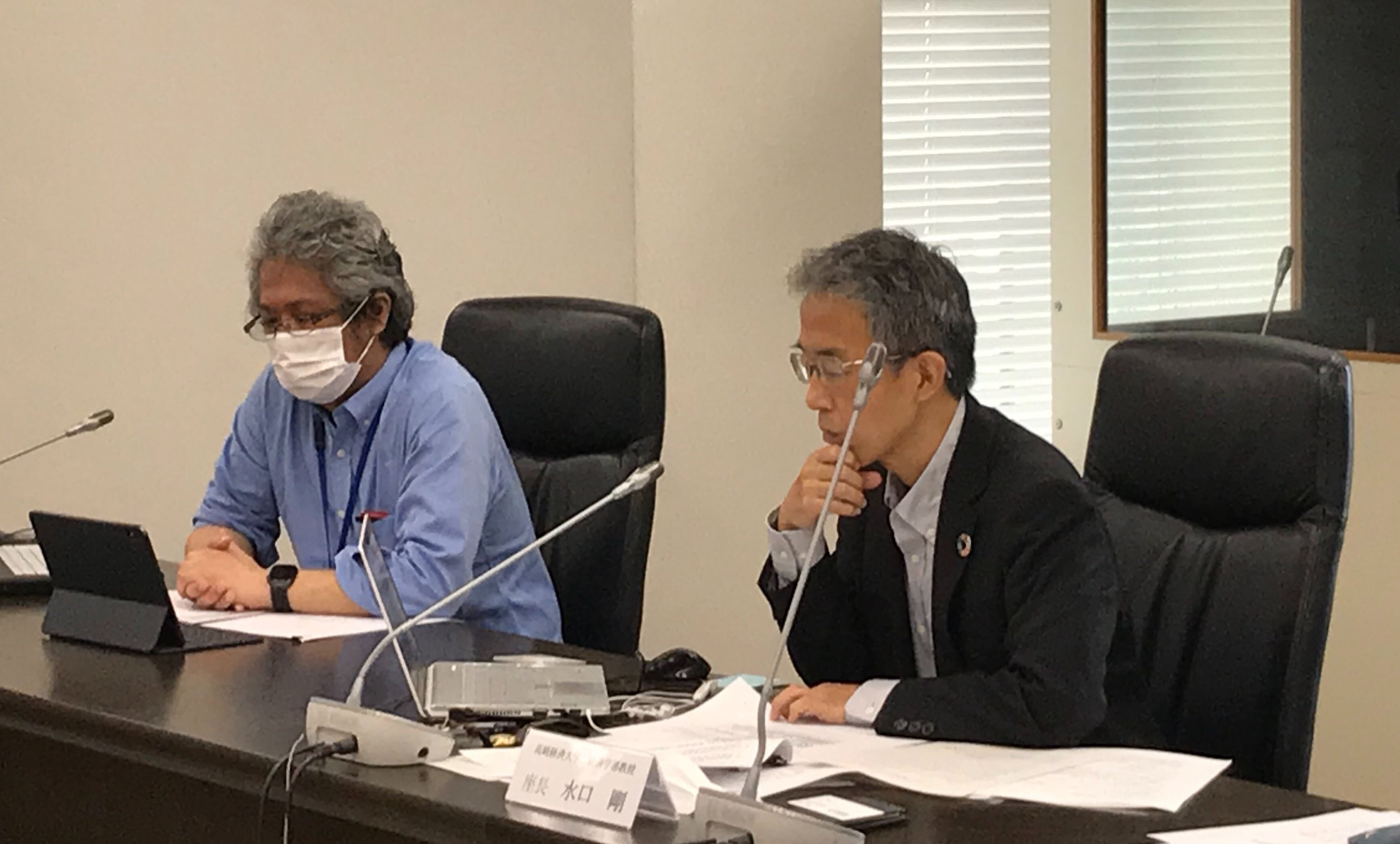 "GSG-NAB Japan and Financial Services Agency of Japan co-hosted the first ""Impact Investing Roundtable"""