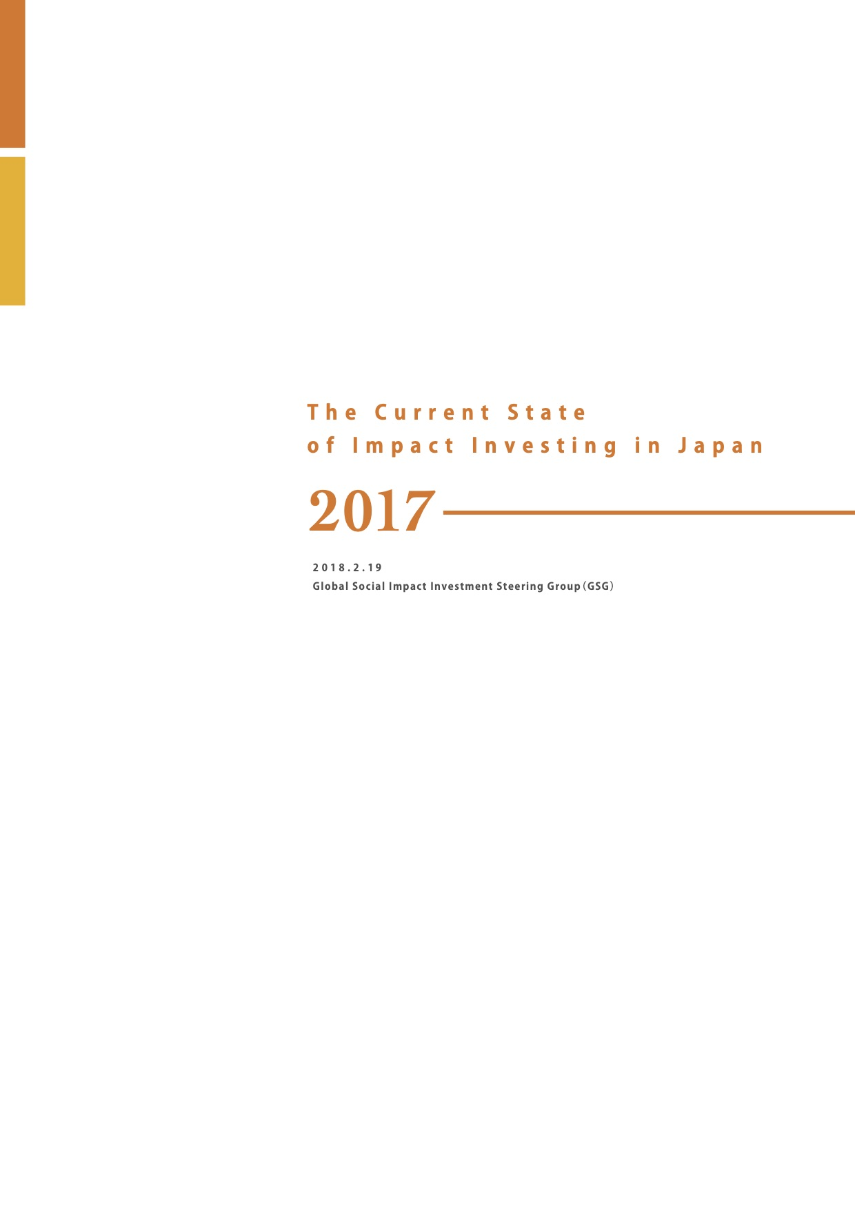 The Current State of Social Impact Investment in Japan 2017